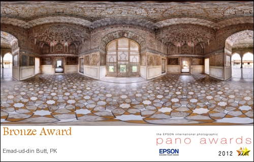 Bronze Award - Epson international panoawards